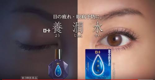 養潤水CM7