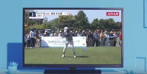 ケーブルテレビ7