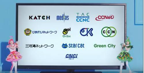 ケーブルテレビ10