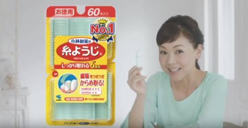 糸ようじCM6