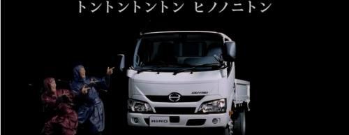 日野CM4