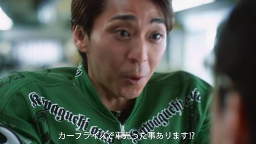 kapuraisu10