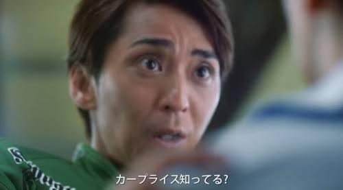 kapuraisu9