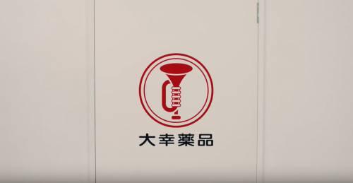 正露丸CM6