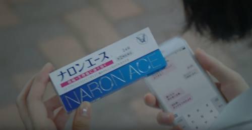 ナロンエースCM7