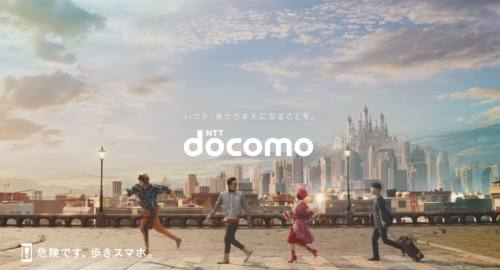 docomohosipuro30