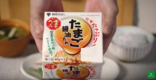 金のつぶたまご醤油たれCM2