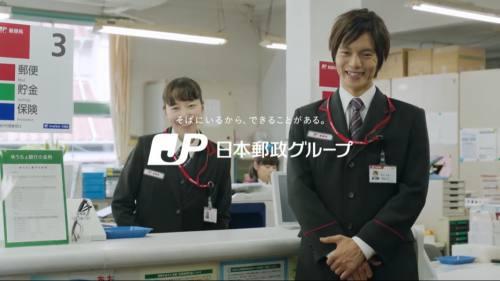 日本郵政CM