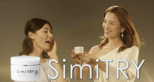 SimiTRY6
