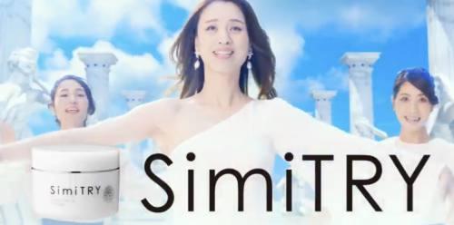 SimiTRY4