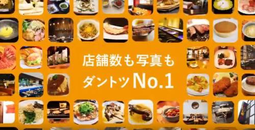 食べログCM7