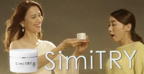 SimiTRY5