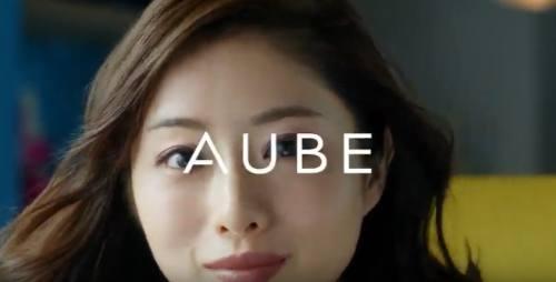 AUBE(オーブ)CM14