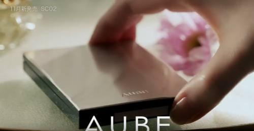 AUBE(オーブ)CM1