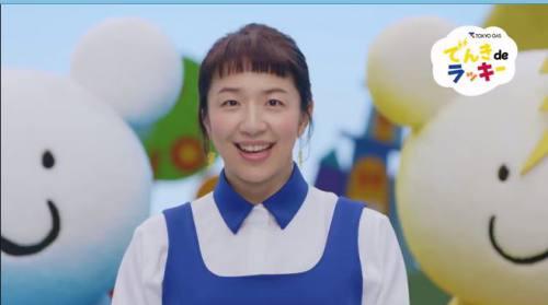 東京ガスCMにアニマル浜口、京子親子が出演!深田恭子とキョウコ違い ...
