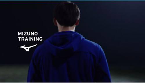 ミズノトレーニング「最速ミズノトレーニング「最速で、未来へ。」竹内涼真編