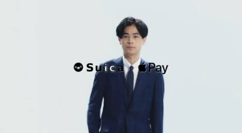 SuicaとApple Pay