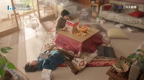やっやっぱり冬休みは、家に限るね