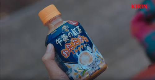 午後の紅茶のCM2
