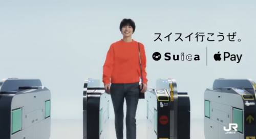 SuicaとApple Pay10