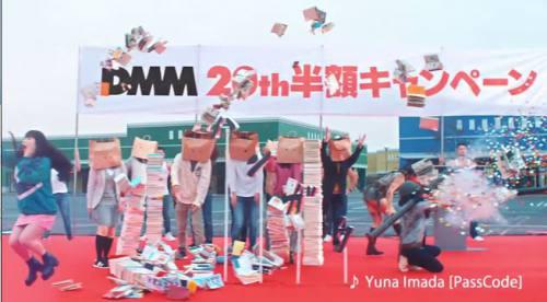 ♪Yuna Imada [pass code]