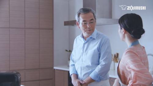 土井先生に質問がきています。