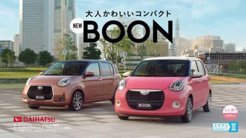 コンパクト新Boon(ブーン)