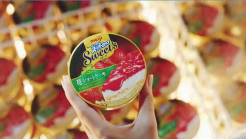 苺ショ―トケーキ