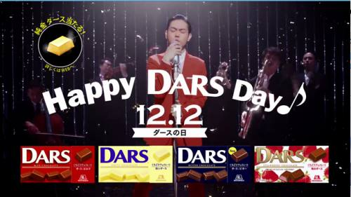 HAPPY DARS DAY TO YOU