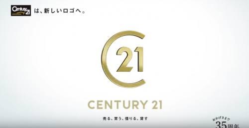 センチュリー21CM14