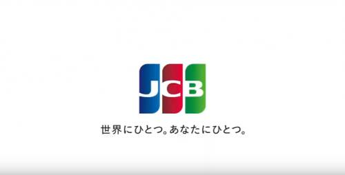 JCBデビットCM8