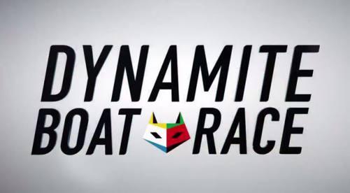 ダイナマイトボートレース