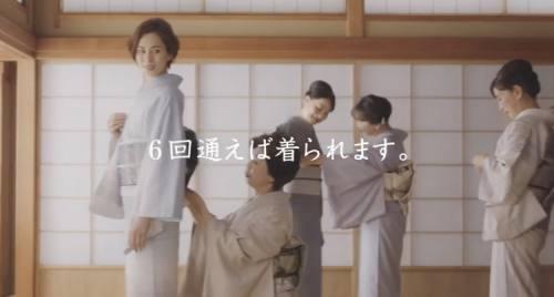日本和装9