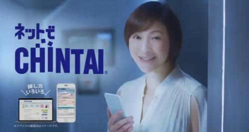 CHINTAI10