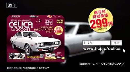 特別価格299円