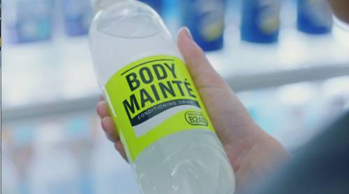 飲んで体をバリヤする。