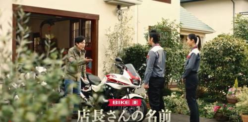 バイク王1