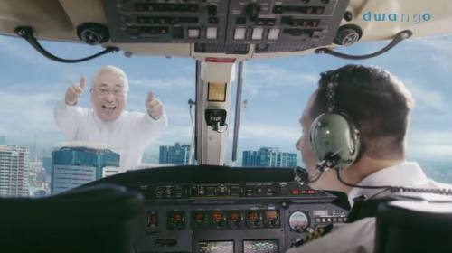 高須院長が操縦士に合図