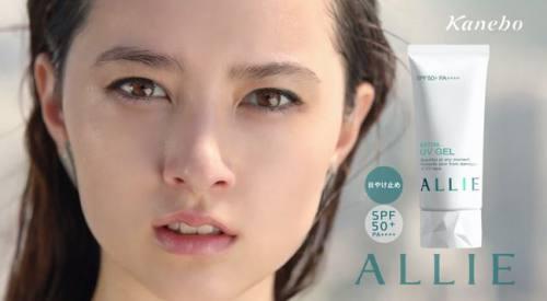 ALLIE(アリ―)