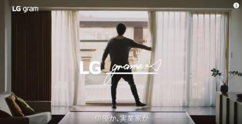LG gram(グラム)CM1