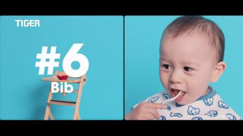 #6 Bib
