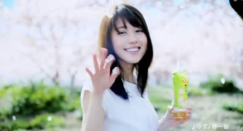 おーいお茶8