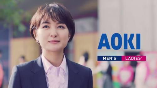 AOKI(アオキ)