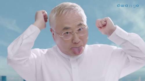 巨大高須院長