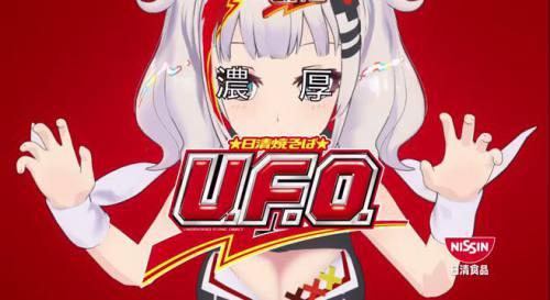 日清UFOのCM1