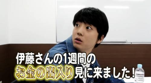 三井住友銀行8