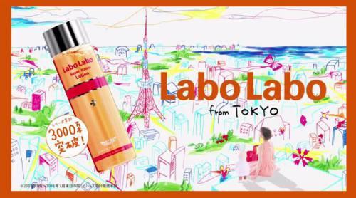 LaboLaboのCM7