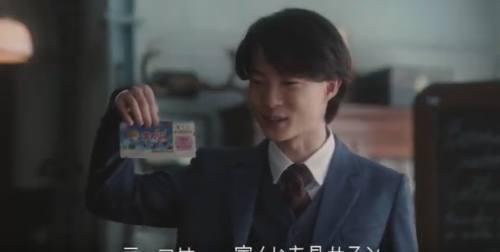 春きらきらくじCM3