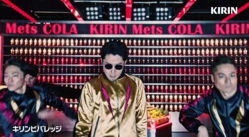 キリンメッツコーラのCM1