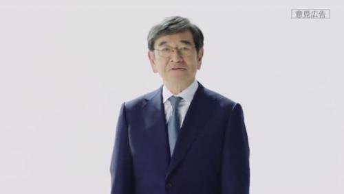 あなたは、日本のエネルギー自給率を